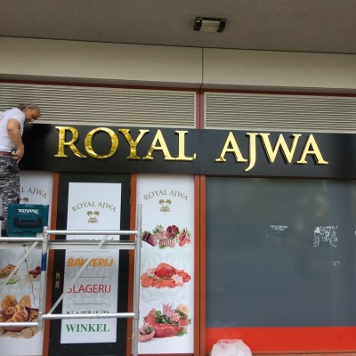 royal-ajwa